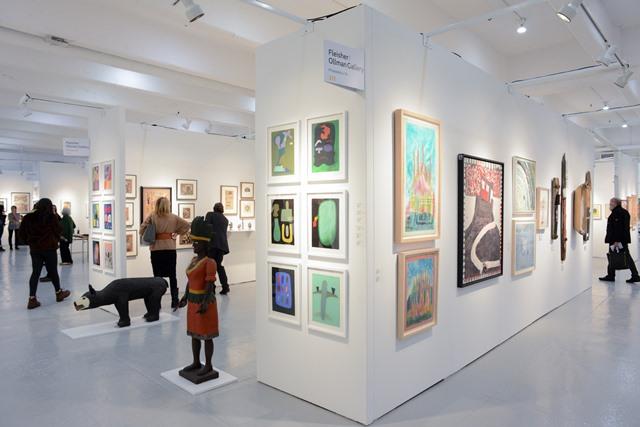 Prêmio e edital de artes visuais para 2018