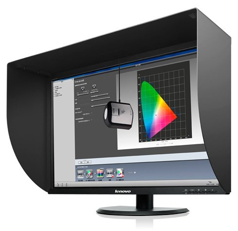 Monitor Tratamento de Imagem