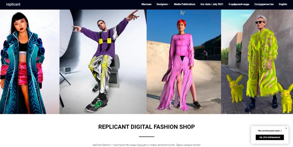 NFT e moda